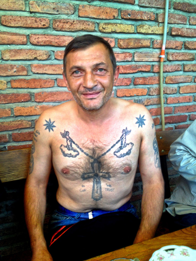 Georgian_Tattoo