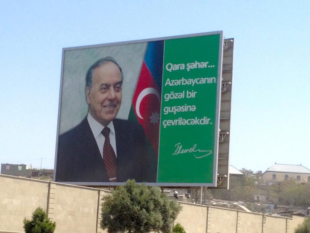 Baku_Billboard_1